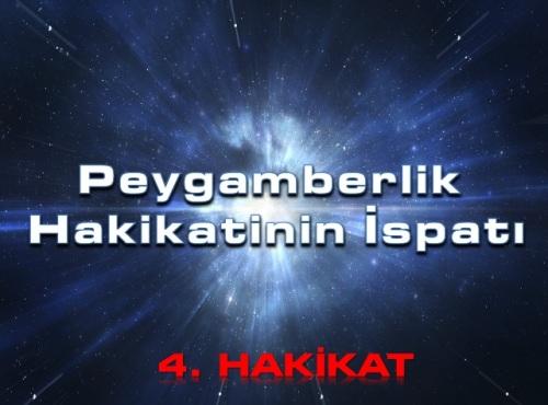 4-hakikat